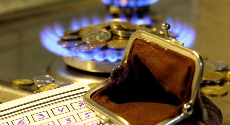 Скоро зростуть тарифи на газ