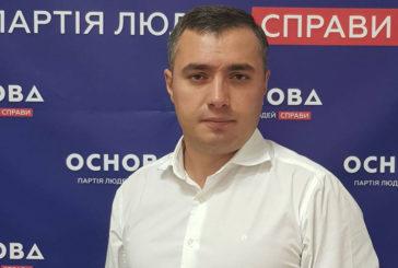 Віктор Забігайло, голова Тернопільської обласної організації політичної партії «Основа»: «Реальна децентралізація»