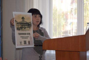 На історичних будівлях Чорткова з'являться туристично-інформаційні таблиці (ФОТО)