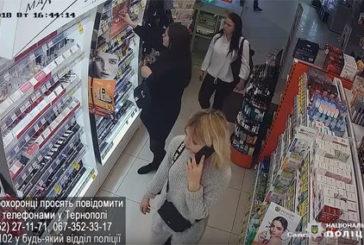 """Трьох подруг, які обікрали магазин """"Єва"""" у Тернополі, затримали"""