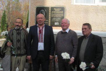 На Гусятинщині відкрили пам'ятну дошку відомому письменнику та культурно-громадському діячу (ФОТО)
