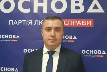Віктор Забігайло, голова Тернопільської обласної організації політичної партії «Основа»: «Великі досягнення» влади в боротьбі з корупцією