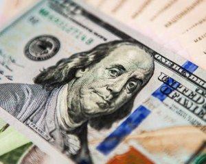 Долар і євро нині впали в ціні