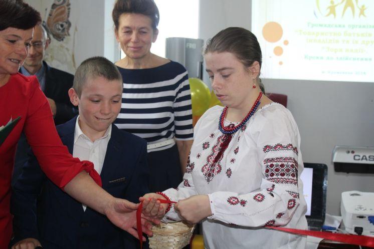 У Кременці відкрили центр реабілітації для дітей і молоді з інвалідністю «Зоря надії» (ФОТО)