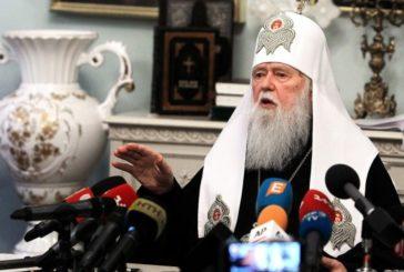 Філарет припустив, що рішення про Томос для України можуть ухвалити вже наступного тижня