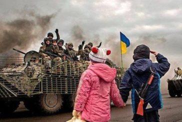 На Тернопільщині діти із зони АТО/ООС отримають статус постраждалих внаслідок воєнних дій