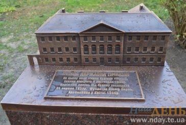 У Тернополі з'явилася міні-копія першої гімназії (ФОТО)