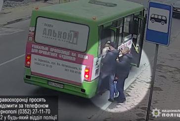 У Тернополі на камери спостереження засвітились злодії в момент скоєння злочину