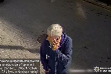У Тернополі злодії викрали з автомобіля сумочку з грошима де було 30 000 гривень (ВІДЕО)
