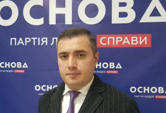 Віктор Забігайло, голова Тернопільської обласної організації політичної партії «Основа»: «Повага до людини праці»