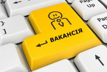 Роботодавці Тернопільщини запропонували цьогоріч 29,4 тисячі вакансій