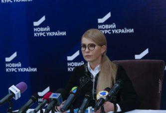 Юлія Тимошенко: «Зараз ситуація в Україні вже межує із загрозою її існуванню»