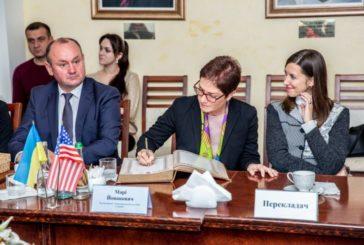 Із викладачами ТНЕУ зустрілася Надзвичайний і Повноважний Посол США в Україні Марі Йованович (ФОТО)