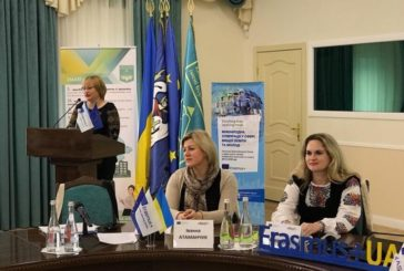 Працівники ТНЕУ – учасники міжнародного інформаційного тижня програми Еразмус+ в Україні (ФОТО)
