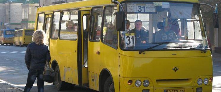 Тернополяни можуть перевірити ліцензію маршрутки за номером машини