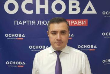 Віктор Забігайло, голова Тернопільської обласної організації політичної партії «Основа»: «Перекіс цінностей»