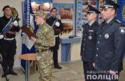 Лави тернопільської поліції поповнили 18 спецпризначенців (ФОТО, ВІДЕО)