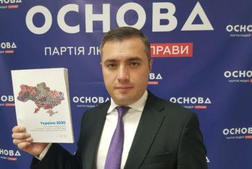 Віктор Забігайло, голова Тернопільської обласної організації політичної партії «Основа»: «Кому це вигідно?»