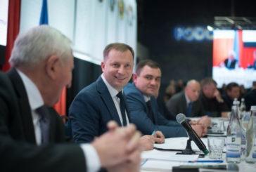 2015-2018 – роки відродження краю. На Тернопільщині відбулася Рада регіонального розвитку