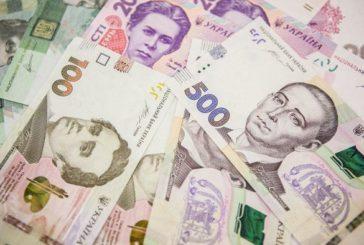 Які банкноти найчастіше підробляють?
