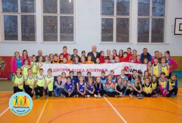 Тернопільські школярі змагалися за першість за програмою ІААF «Дитяча легка атлетика» (ФОТО)