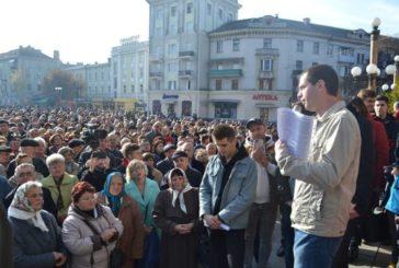 Транспортний майдан: тернополяни протестують проти тарифів у тролейбусах і маршрутках