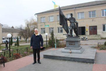 У рідному селі на Кременеччині вшанували пам'ять Героя Майдану Олександра Капіноса (ФОТО)