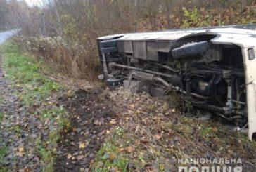 На Тернопільщині в аварію потрапив рейсовий автобус: загинув водій (ФОТО)