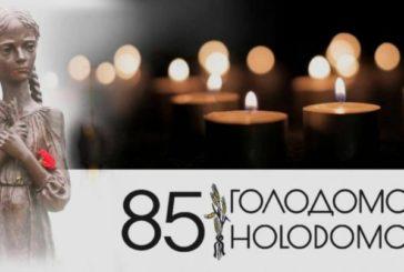 У Тернополі вшановують пам'ять жертв Голодомору
