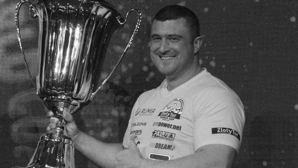 У Польщі, на міжнародному турнірі з армреслінгу, вшанували пам'ять кременчанина Андрія Пушкаря (ВІДЕО)