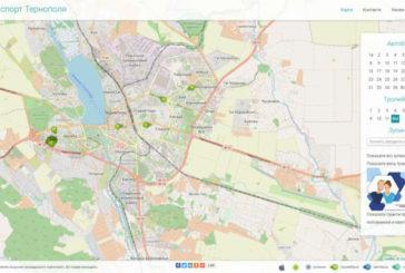 Міська влада вирішила запровадити в Тернополі комендантську годину
