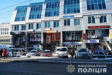 У центрі Тернополя, посеред білого дня, пограбували гральний заклад