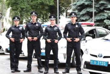 Як працює поліція у світі та Україні: вражаючі факти