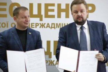 Підписано угоду про співпрацю між Луганщиною та Тернопільщиною