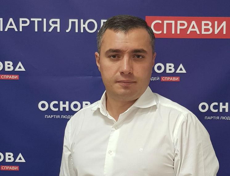Віктор Забігайло, голова Тернопільської обласної організації політичної партії «Основа»: «Наше щасливе завтра»