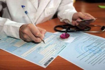 Паперові лікарняні листи відійдуть у минуле