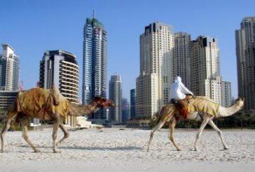 Громадянам ОАЕ роздали 18 мільярдів з нагоди свята