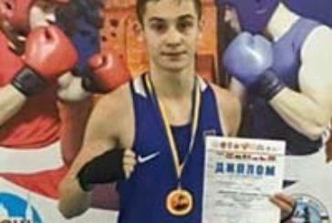 Тернопільский боксер Назар Кордупель став переможцем Міжнародного турніру