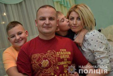 Новий рік сім'я підполковника тернопільської поліції Ігора Васьківа зустрічатиме у власній квартирі