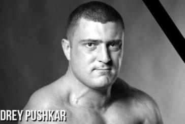 Минає 40 днів з трагічної смерті відомого кременчанина, Великого Чемпіона Андрія Пушкаря