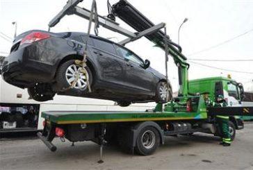 У Тернополі автомобілі, припарковані з порушенням, забиратимуть на штрафмайданчик