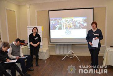 Безпечна міграція, безпечне працевлаштування – для ювеналів Тернопільщини провели спеціальні навчання