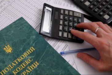На Тернопільщині до місцевих бюджетів надійшло 162,2 млн грн єдиного податку: найбільше – від приватних підприємців