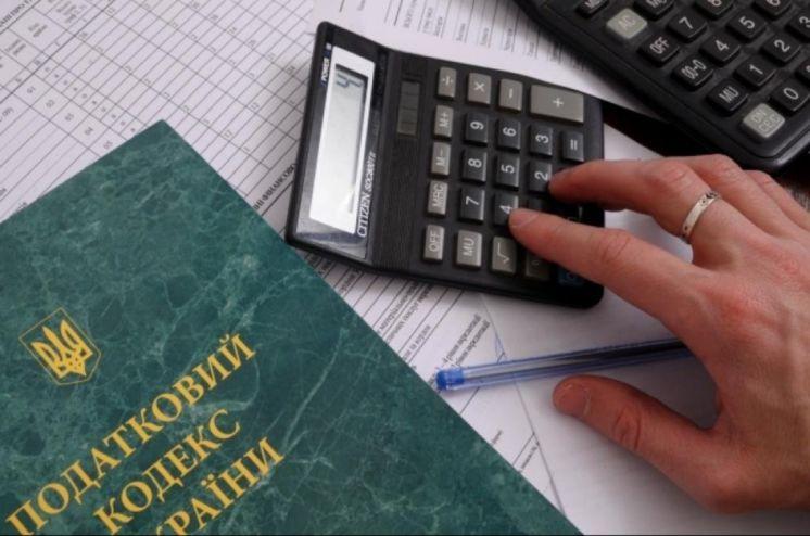 Як правильно змінити дані платника податків громадянином України