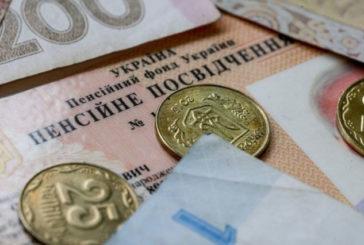 В Україні зменшується кількість пенсіонерів