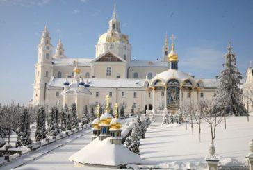 Депутати Тернопільської облради звернулися до митрополита Почаївського та єпископа Шумського взяти участь в Об'єднавчому Соборі