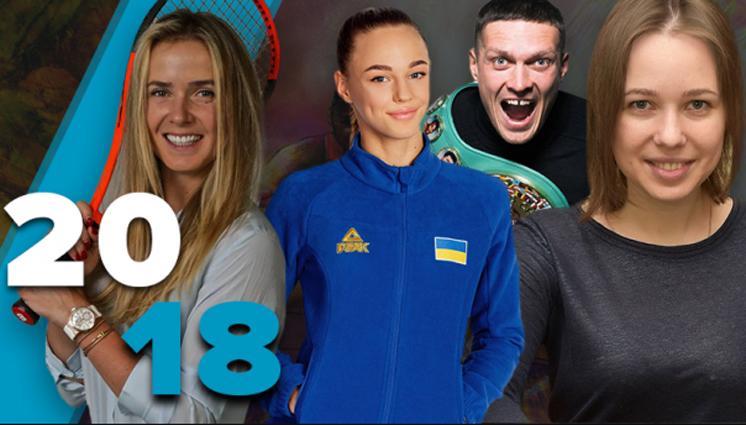 Найуспішніші спортсмени-українці у 2018 році: від олімпійських чемпіонів до світових чемпіонок