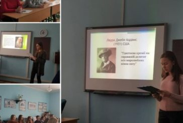У Зборівській МАН відбулися Нобелівські читання (ФОТО)