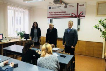 У ТНЕУ відбувся І етап Всеукраїнської студентської олімпіади зі спеціальності «Облік і оподаткування» (ФОТО)