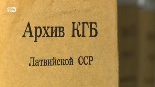 Латвія відкрила секретні документи КДБ